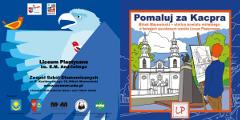 images/stories/2018-11-27/nagroda_MEN/pomaluj_za_kacpra.png